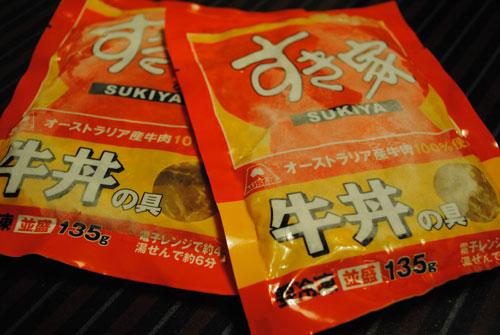 丼 すき家 冷凍 牛
