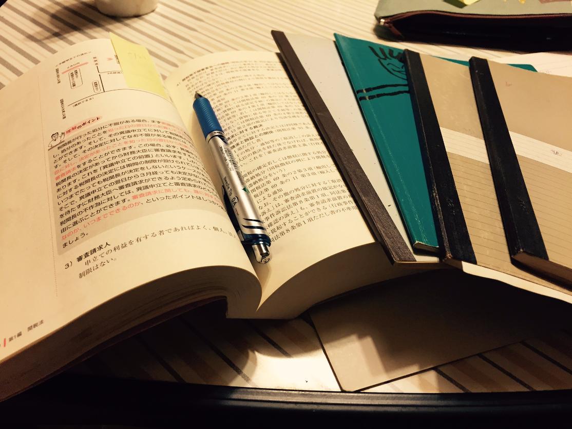2015年通関士試験まであと152日